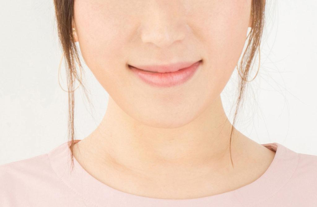 女性の顔の下半分